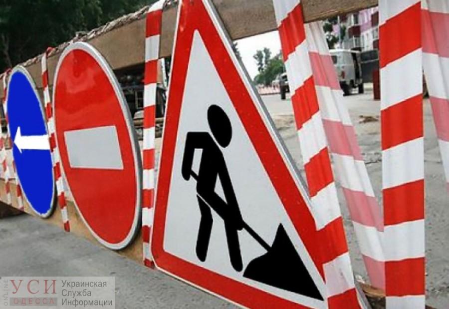 Утром улицу Осипова перекроют на ремонт теплосетей «фото»