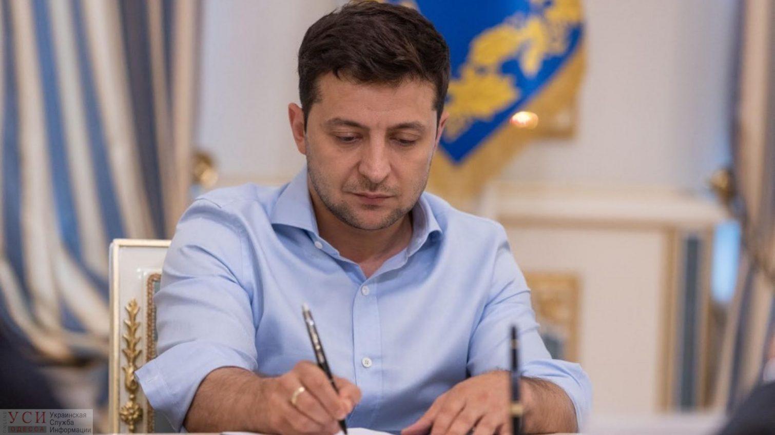 Зеленский предложил ввести в Украине шесть новых государственных праздников ОБНОВЛЕНО «фото»