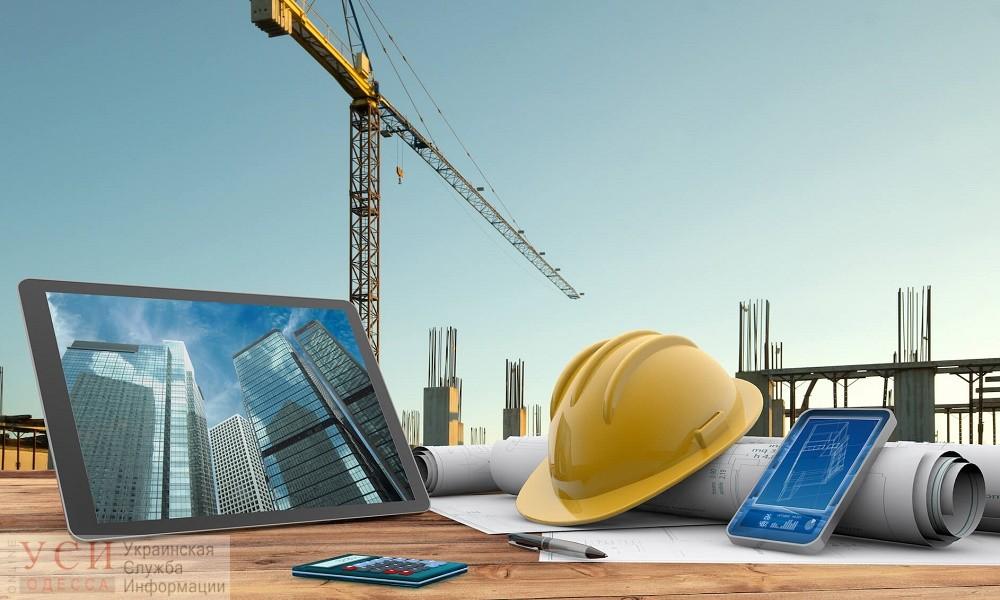Схемы мэрии: КП выступит заказчиком строительства высотки «под инвестора» на Толбухина «фото»