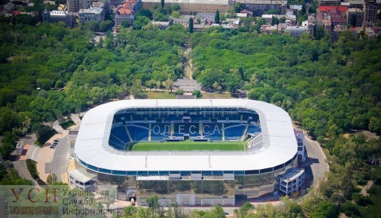 Арест стадиона «Черноморец» обжалуют в суде «фото»
