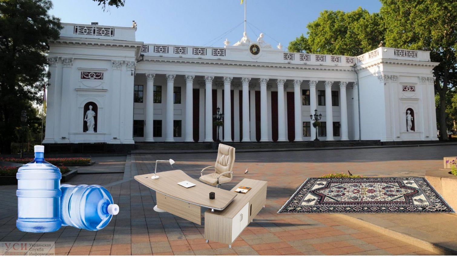 Одесский горсовет потратил почти 50 миллионов на силовиков: оплатили даже ковры и кулеры (инфографика) «фото»