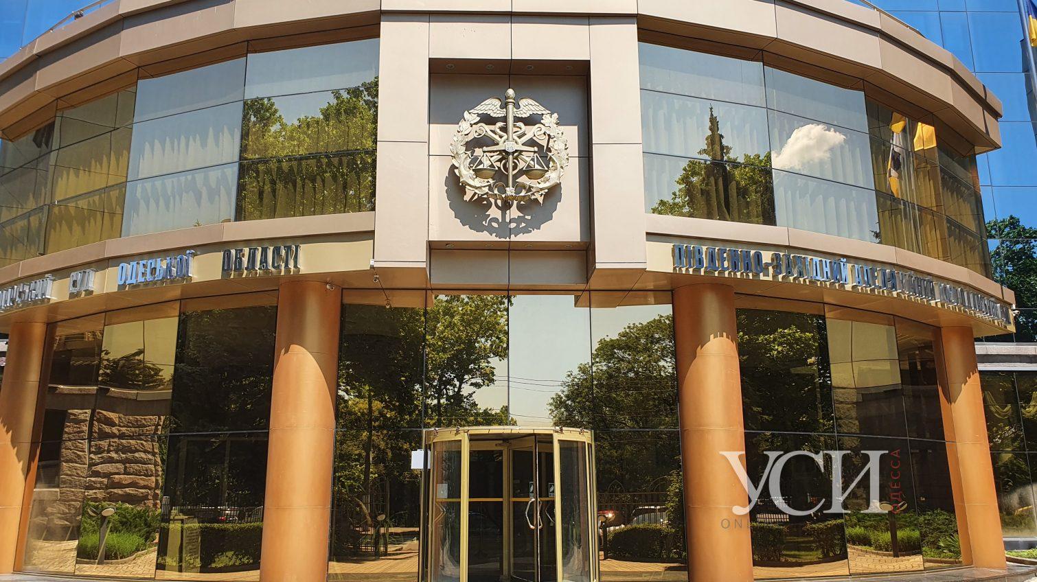 У сотрудника одесского суда подтвердили COVID-19 «фото»