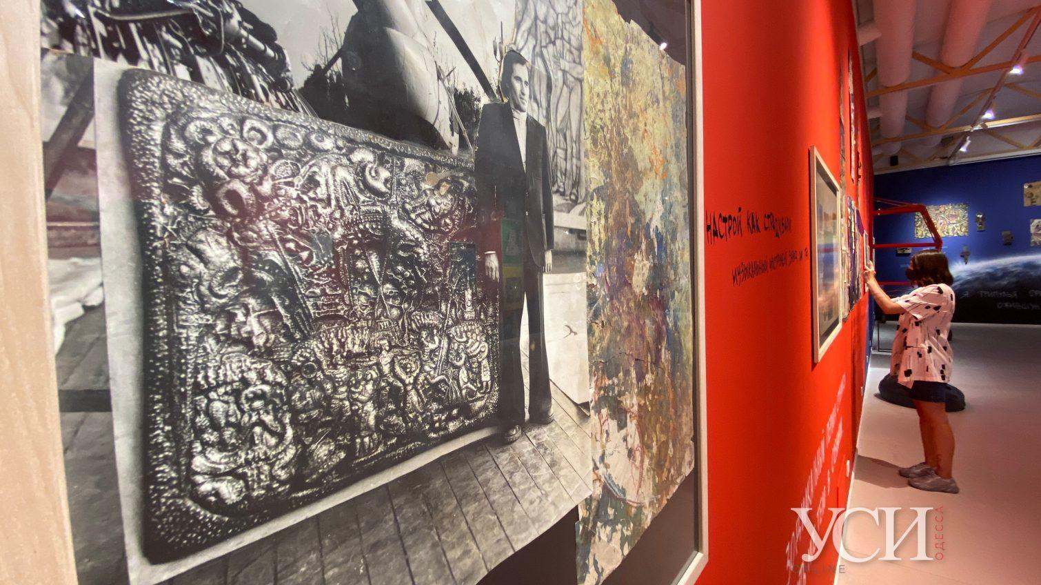 «Безмежжя Я»: в МСИО открылась выставка андеграунд-художника (фоторепортаж) «фото»