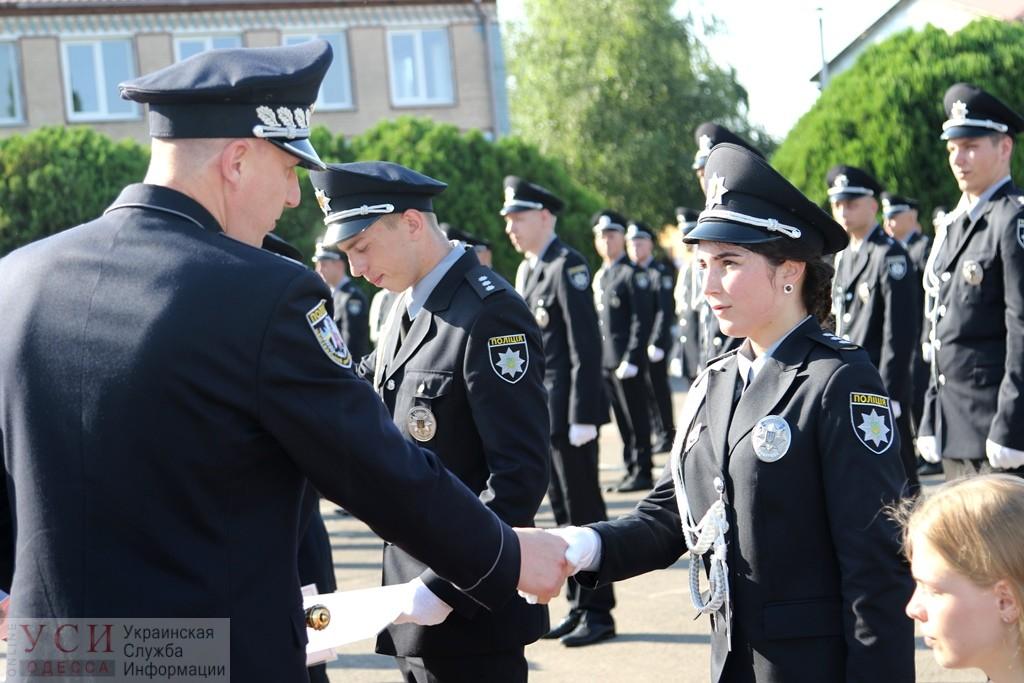 В Одесском университете внутренних дел состоялся выпуск новых офицеров полиции (фото) «фото»