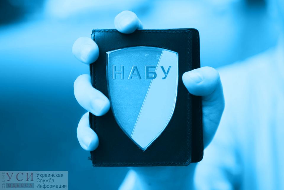 В Одессе НАБУ проводит обыски в офисах и домах, связанных с верхушкой горсовета «фото»