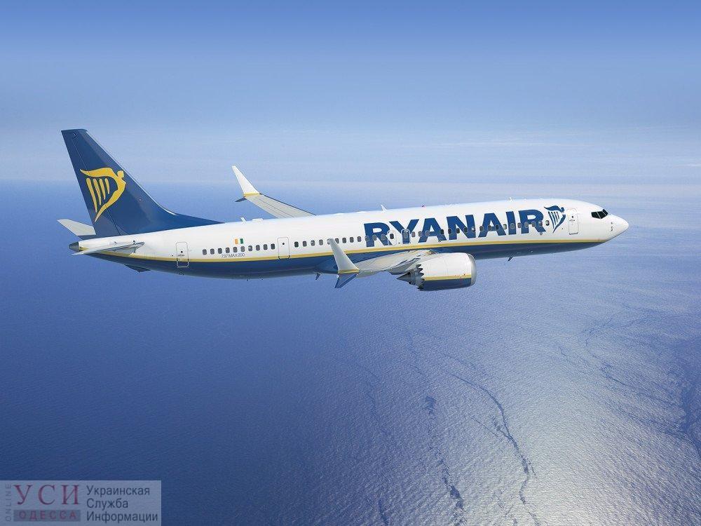 В октябре из Одессы можно будет полететь лоукостом в Барселону и Афины «фото»