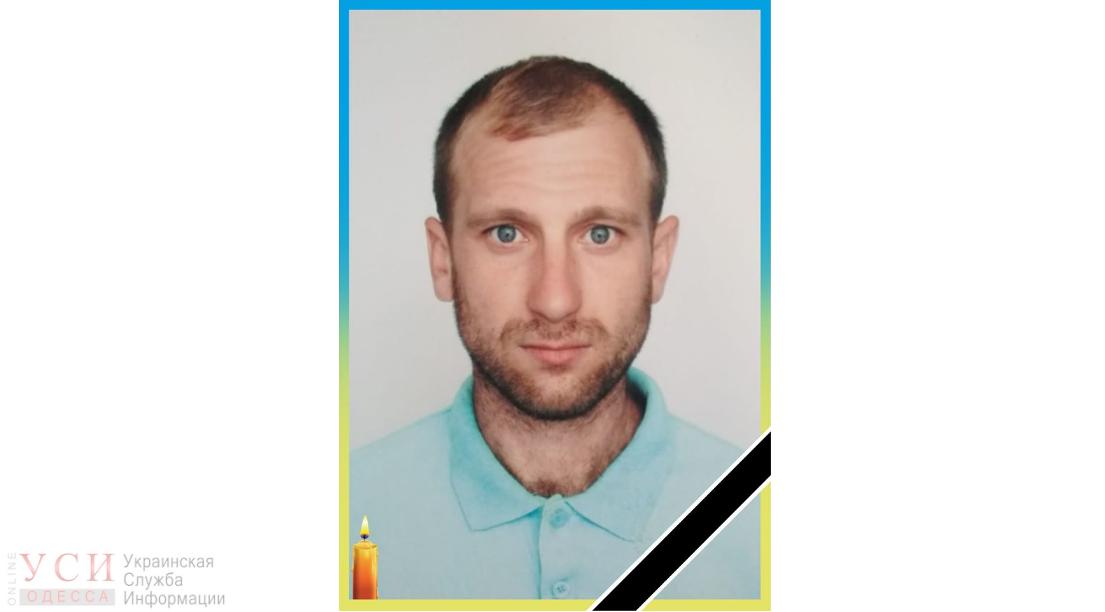 В зоне ООС погиб военный из Одесской области «фото»