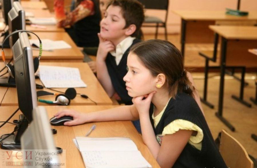 Своими силами: в приюты и интернаты Одесской области хотят закупить ноутбуки (фото) «фото»
