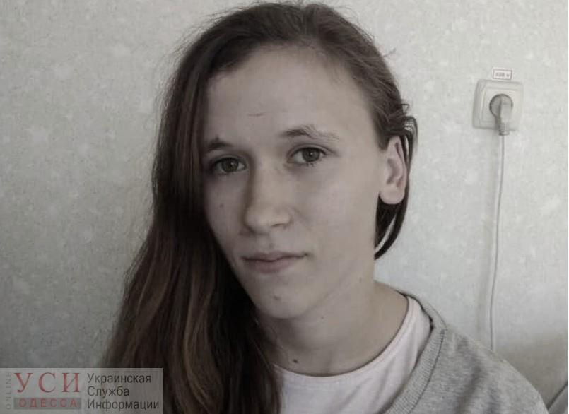 Девушка-фигурант дела о пытках в «Свитанке» не дожила до 18 лет «фото»