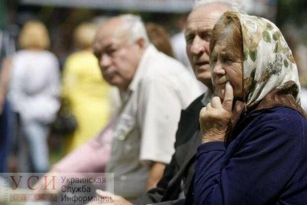 Одиноким пенсионерам старше 80 назначили ежемесячные выплаты «фото»