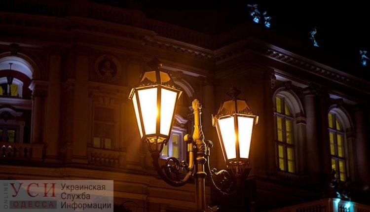В центре Одессы перестали отключать уличное освещение на ночь «фото»