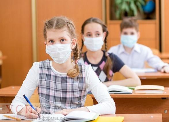 Из-за карантина у школьников Украины может быть смешанное обучение «фото»
