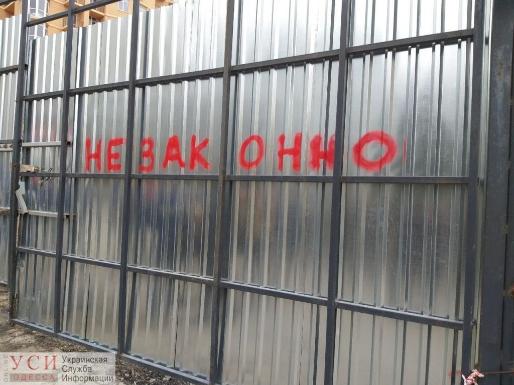 Одесситы подали апелляцию, чтобы остановить стройку на Гагаринском плато (фото) «фото»