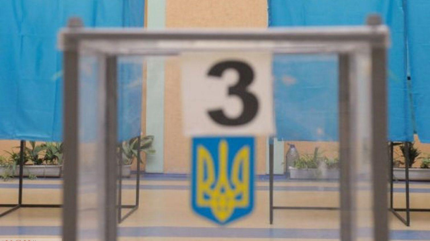 Комитет Рады одобрил проведение местных выборов в октябре «фото»