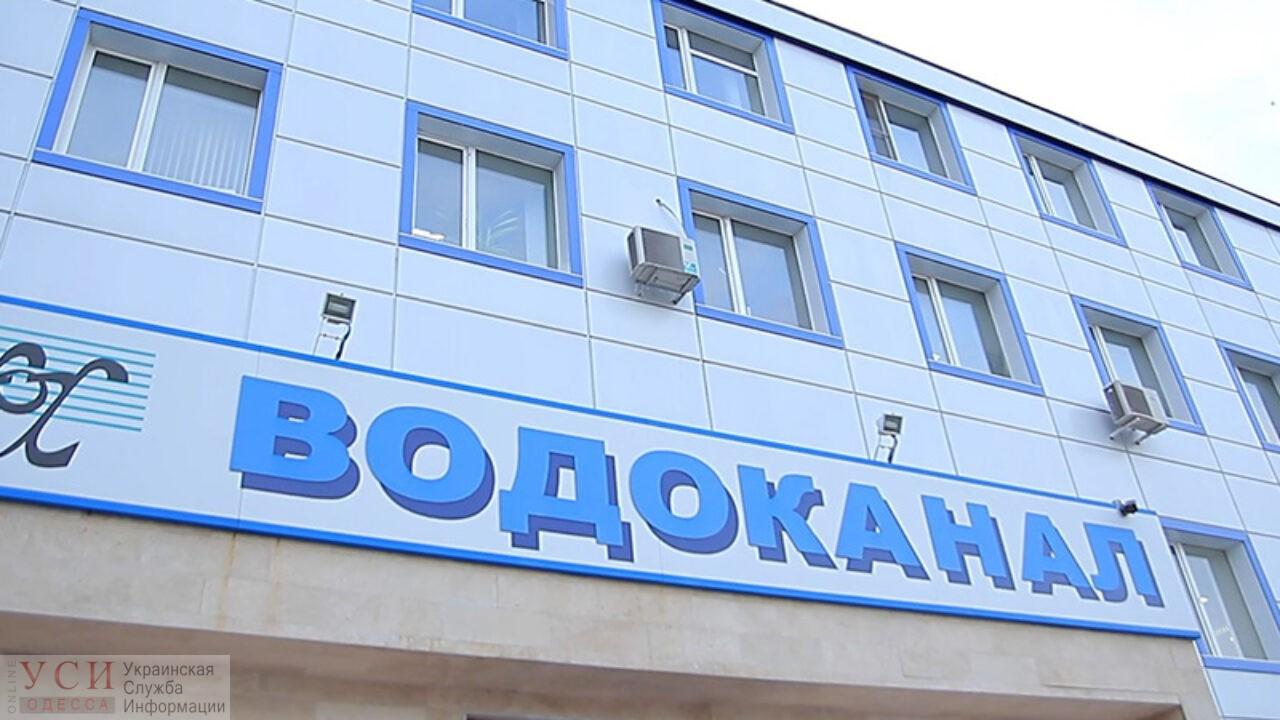 Вспышка коронавируса в «Инфоксводоканале»: заболели шестеро сотрудников «фото»