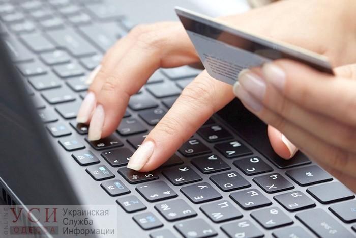 Банки не будут штрафовать за «просрочку» кредита на карантине: Зеленский подписал закон «фото»