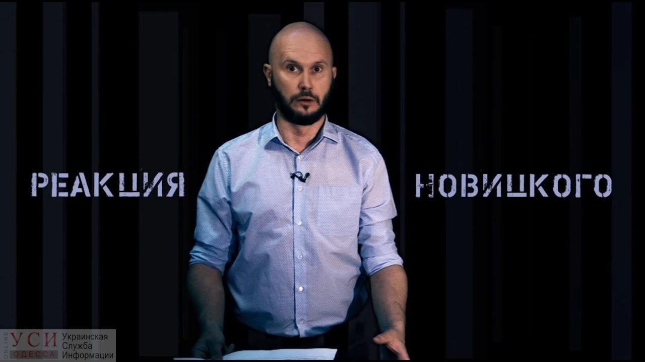 Одесский телеведущий возглавил ЖКС «Хмельницкий»: подписано распоряжение ОБНОВЛЕНО «фото»