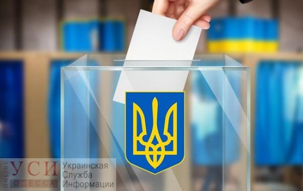 Официально: местные выборы в Украине назначены на 25 октября «фото»