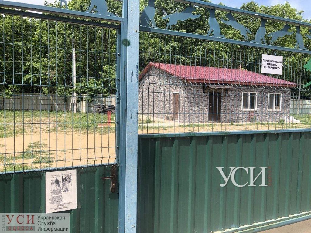 Суд по Догтауну снова затягивается на 1,5 месяца (фото) «фото»