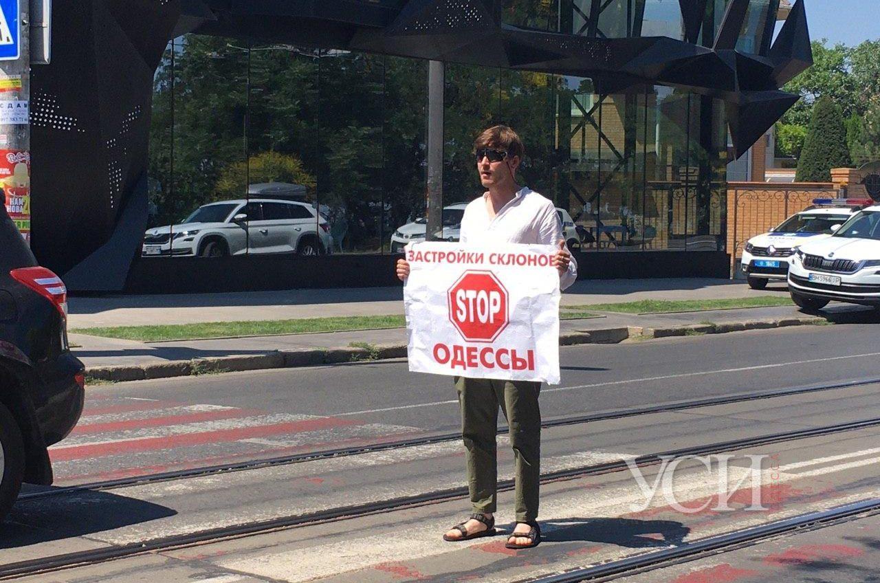 Протест против застройки побережья Одессы: жители перекрыли Фонтанскую дорогу (фото, прямая трансляция) «фото»