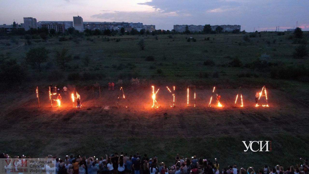 В Теплодаре установили рекорд Украины — самые большие горящие буквы (фото, видео) «фото»