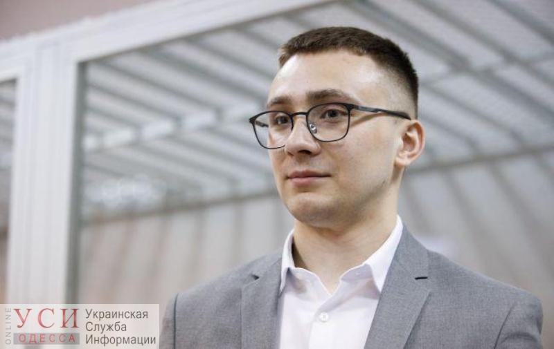Справа Стерненка: прокурор вимагає обмежити активіста в часі на ознайомлення з доказами (трансляція) «фото»