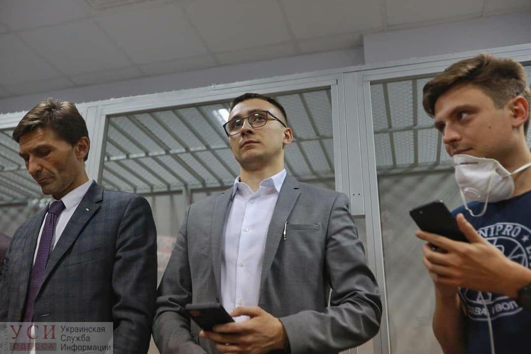 Справа Стерненка: активіст намагається притягти суддю до відповідальності за зловживання (фото) «фото»