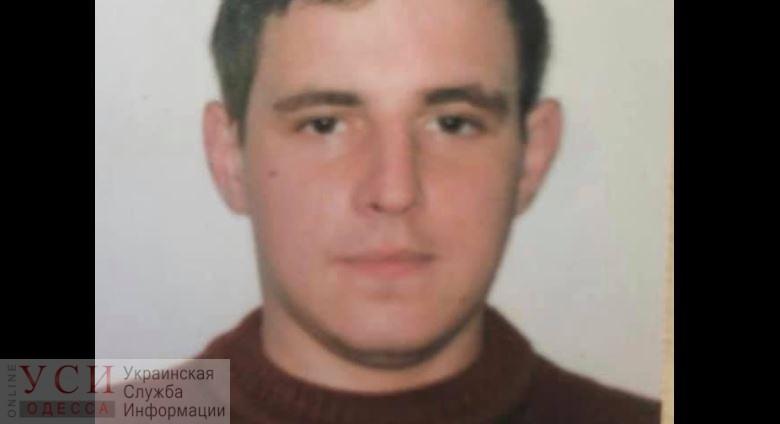 В Одесской области ищут мужчину 25 лет, пропавшего неделю назад (фото) «фото»
