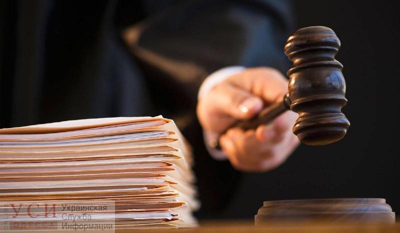 Одесский судья 7 лет проведет в тюрьме за «решение» квартирного вопроса за взятку «фото»