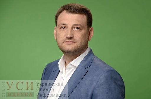 Нардеп Васильковский прокомментировал информацию о его «задержании» «фото»