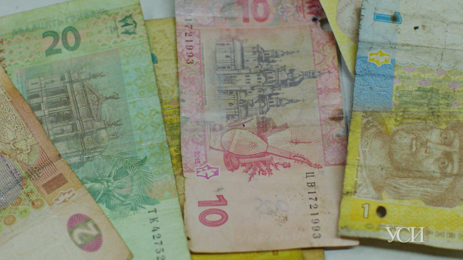 Изношенные банкноты теперь принимают все банки Украины «фото»