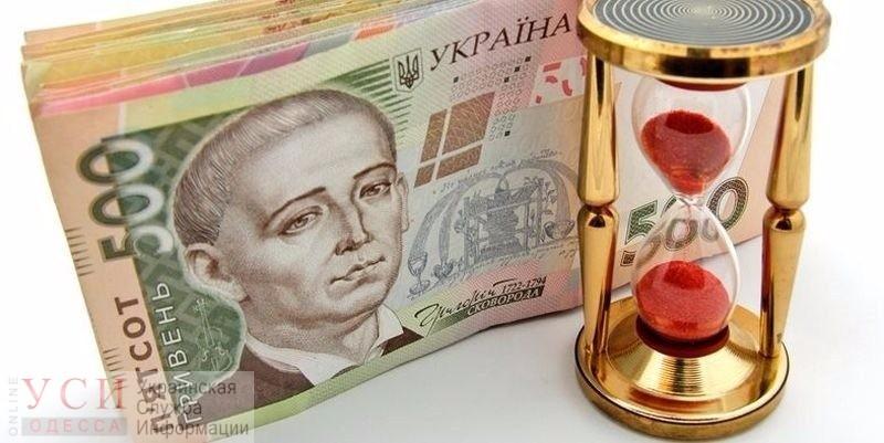 Новая мода: в Одесском облсовете берут кредит в 720 миллионов на ремонт дорог (фото) «фото»