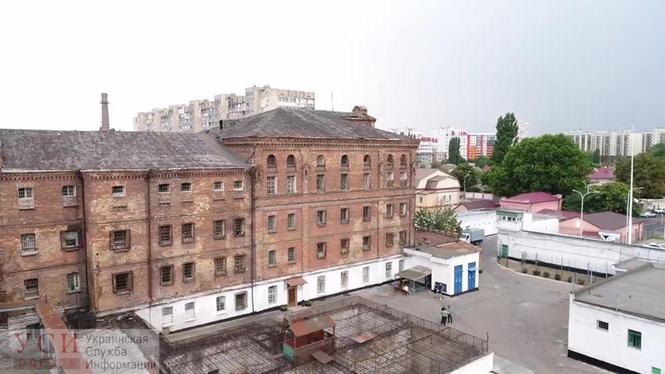 Минюст анонсировал продажу одесской 51-й колонии, но использовал снимки СИЗО (фото) «фото»