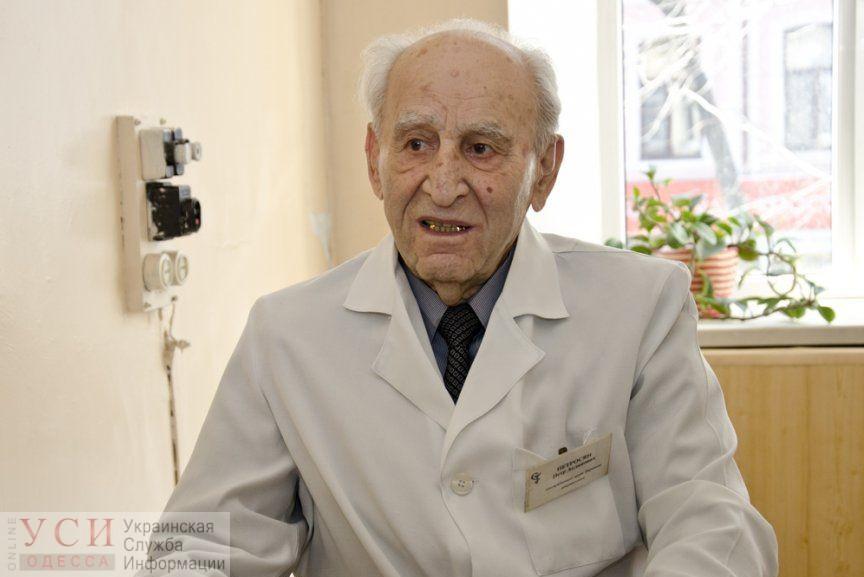 В Одессе скончался старейший врач Украины Петр Петросян «фото»