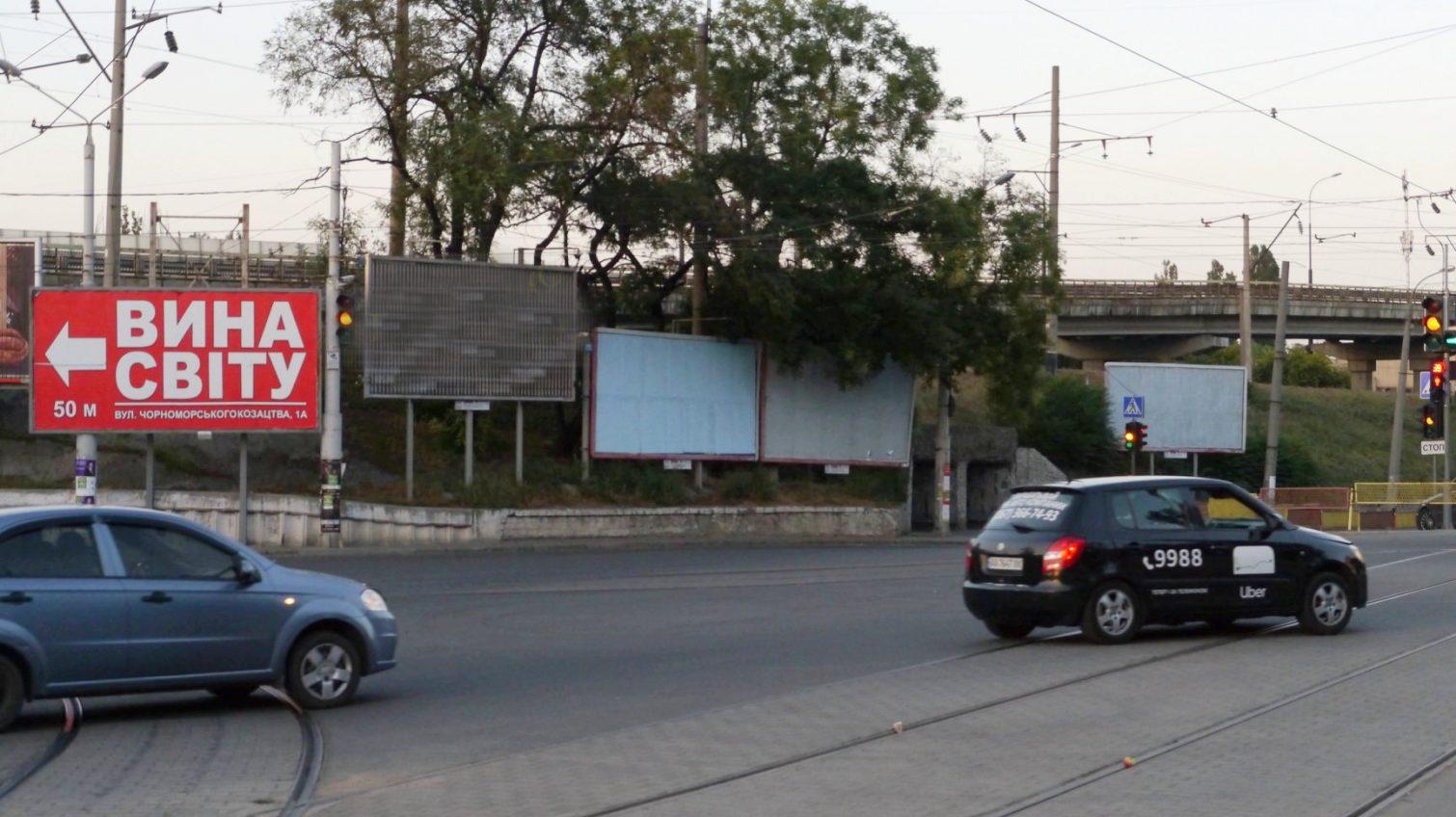 Скандал с политической рекламой: в Одессе начали исчезать билборды «без Труханова» (фото) «фото»