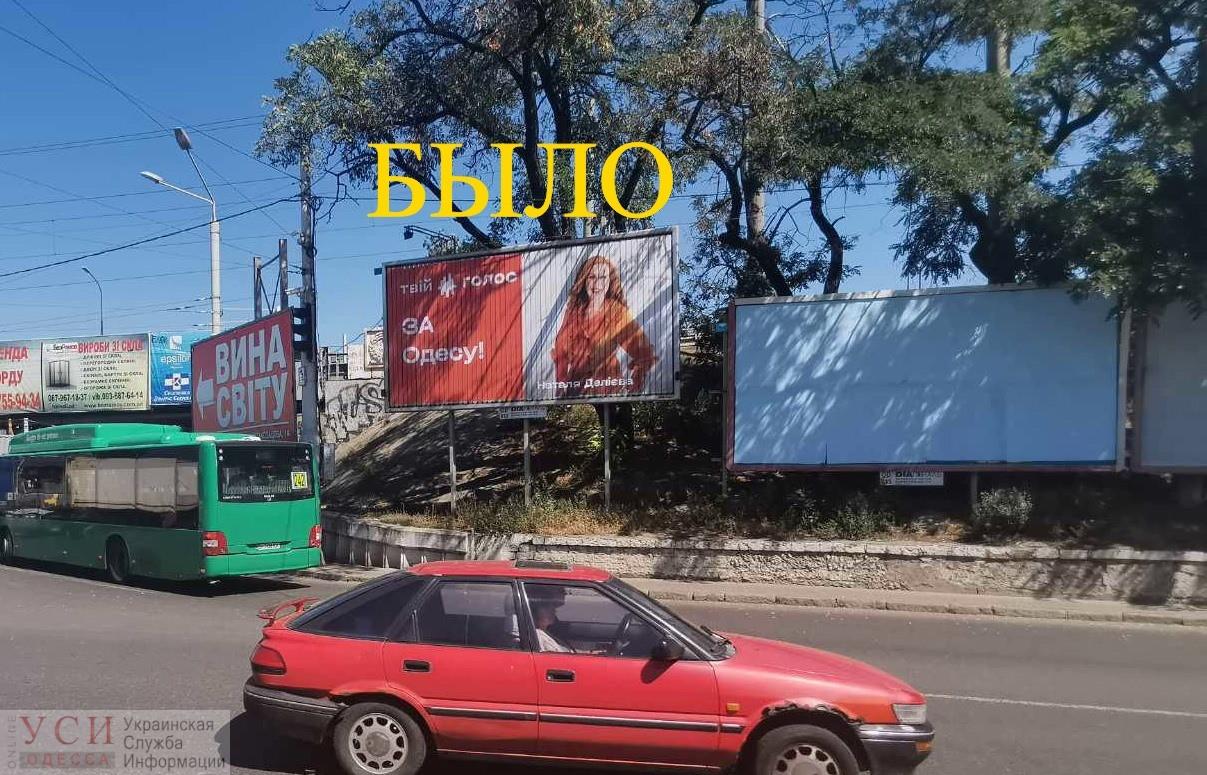 поздравление на билборде в одессе несколько