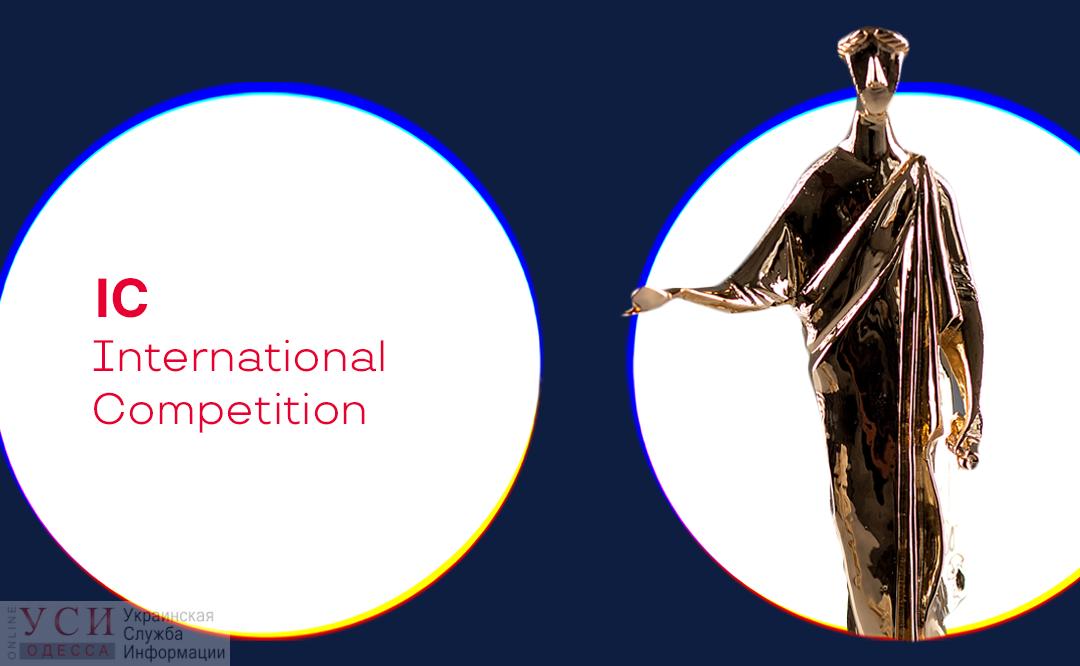 Триллеры, антиутопия и комедии: ОМКФ объявил конкурсную программу «фото»
