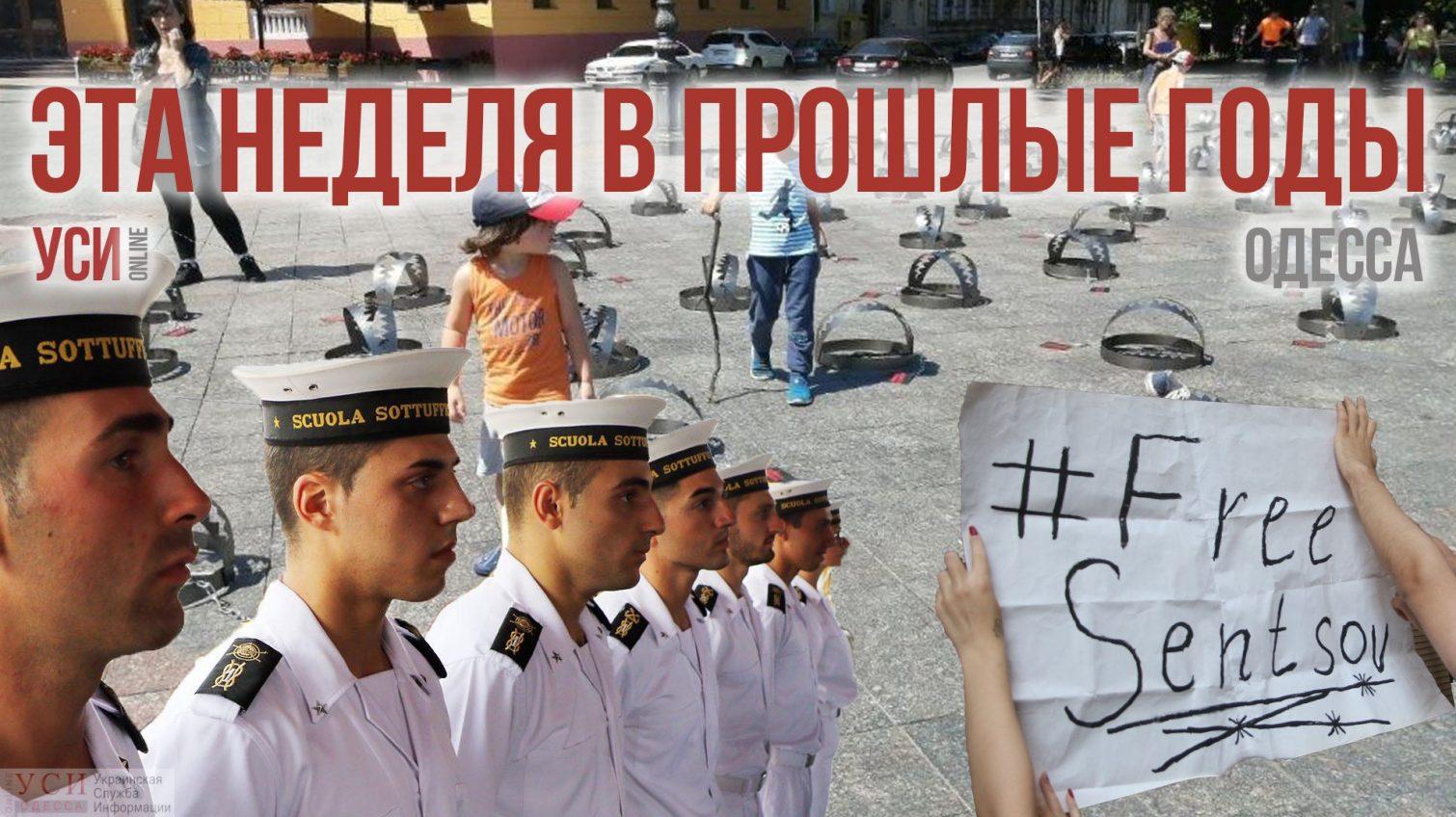 Бунт заключенных, старинный парусник и резонансные дела: как жила Одесса в минувшие годы «фото»