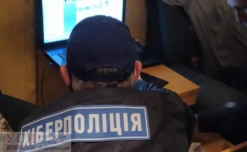 Мошенничество на 8 миллионов: в Одессе разоблачили организаторов финансовой пирамиды «фото»