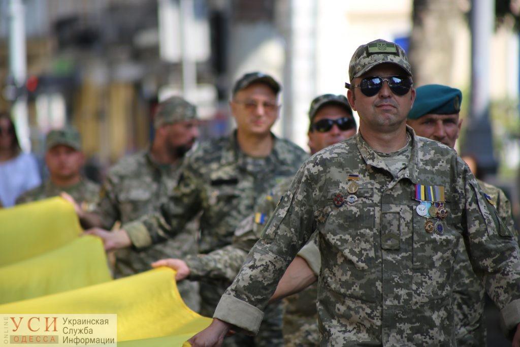 В Одессе пройдет Марш патриотов «фото»