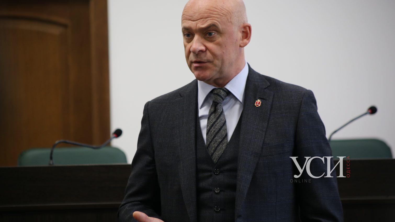 Прокуратура предложит суду запретить Труханову  занимать должности в органах государственной власти «фото»