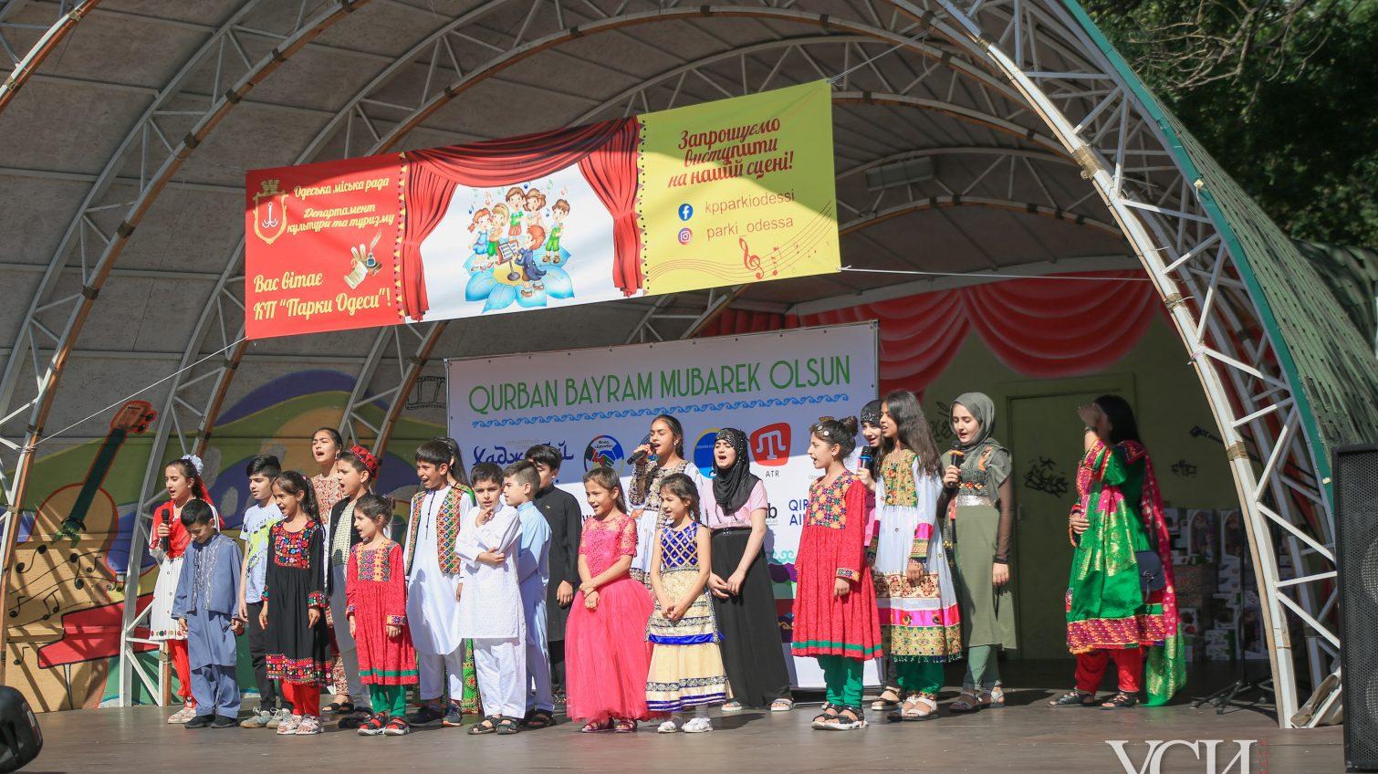 В парке Шевченко одесские мусульмане отмечают Курбан-байрам (фоторепортаж) «фото»
