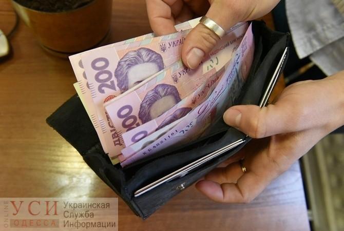 Верховная Рада подняла минималку на 300 гривен: как голосовали одесские нардепы «фото»