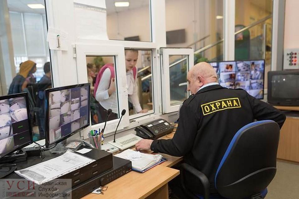 В одесские школы хотят нанять охранников «фото»