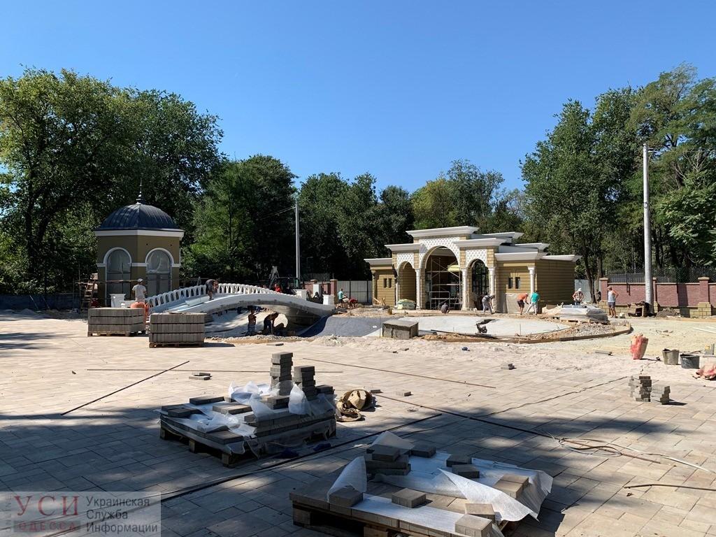 В Одесском зоопарке появился искусственный водоем с мостиком (фото) «фото»