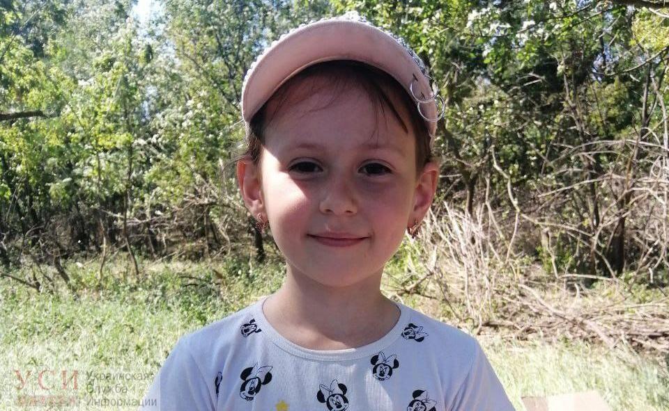 В Одессе разыскивают потерявшуюся 7-летнюю девочку ОБНОВЛЕНО «фото»