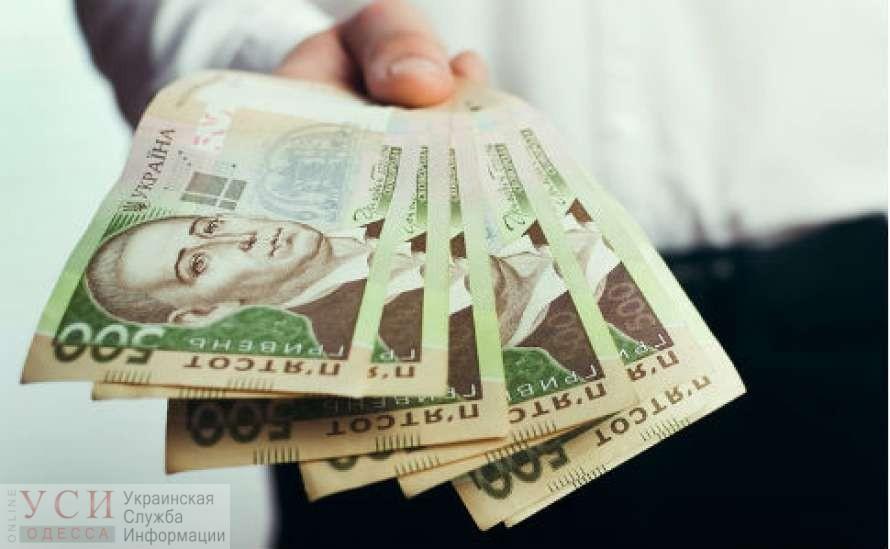 Только 9 одесских нардепов получили компенсацию за жилье (документ) «фото»