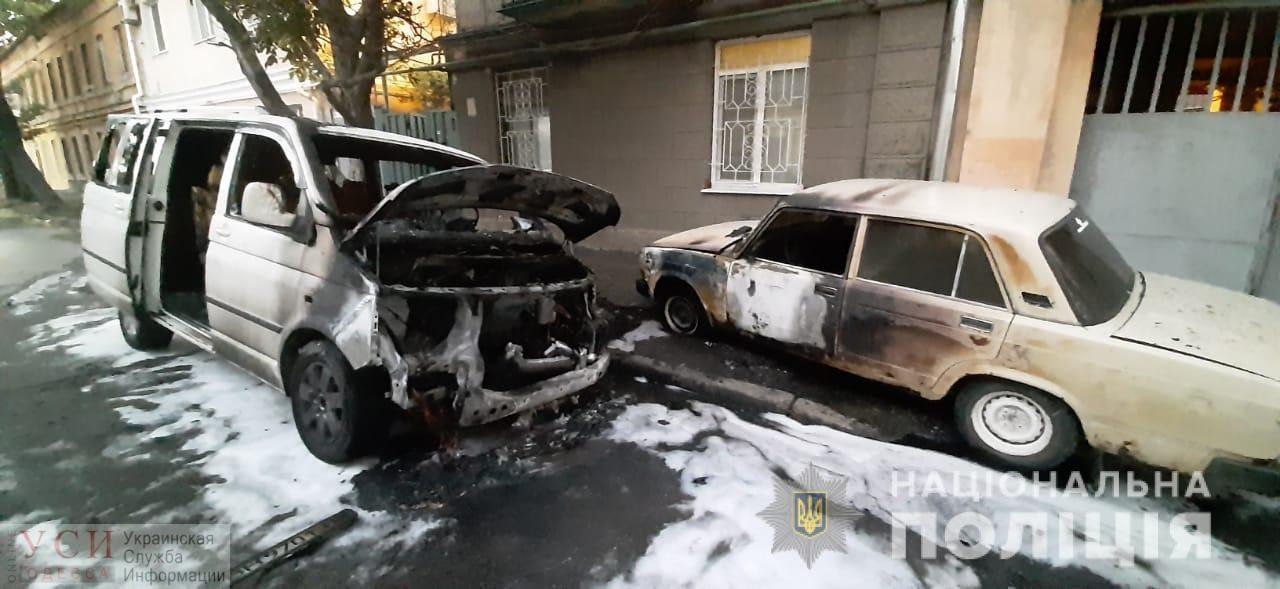 На Таирова и Слободке подожгли три автомобиля (фото) «фото»