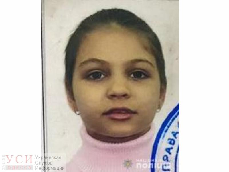 Под Одессой вторые сутки ищут 13-летнюю девочку «фото»