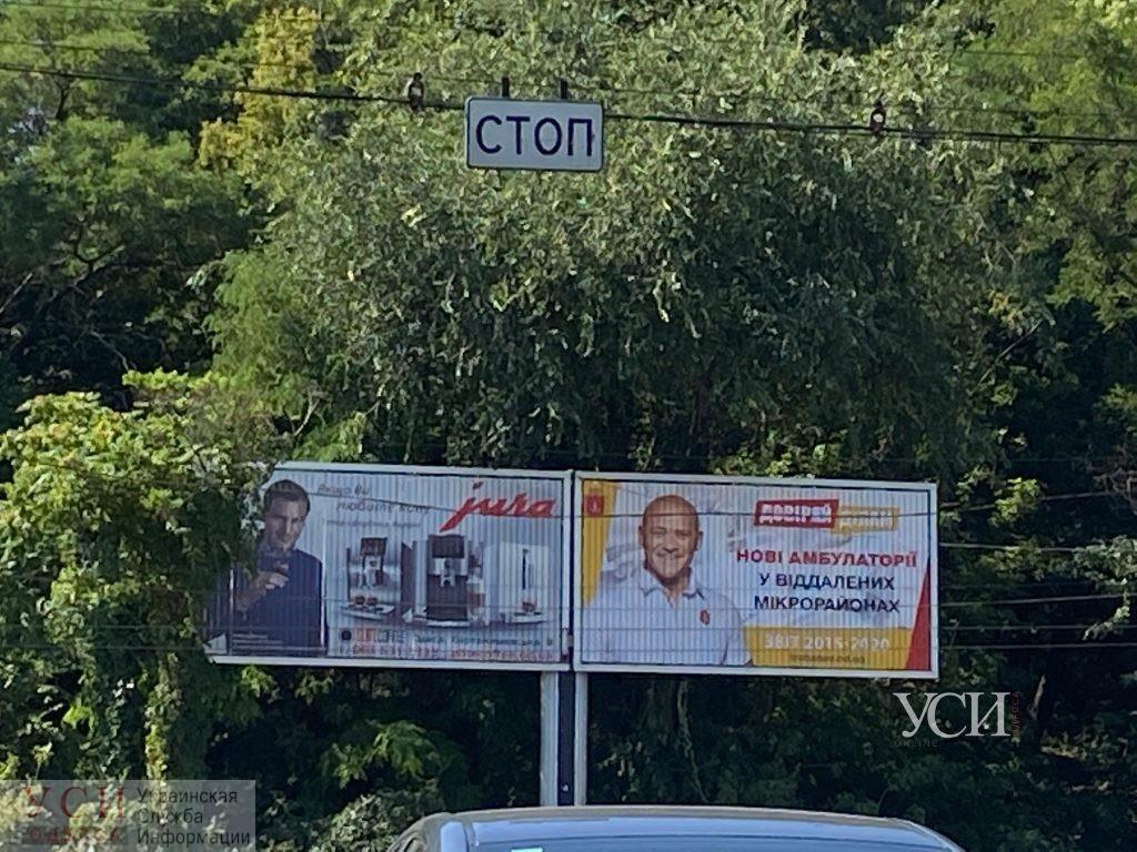 поздравление на билборде в одессе хозяйке судьбы антони